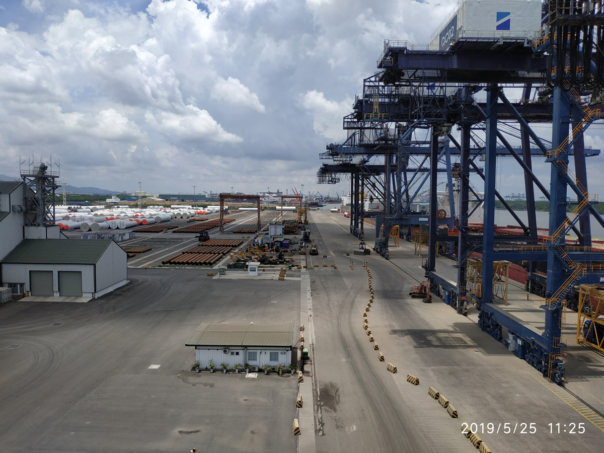 Saigon International Terminals Vietnam (SITV)